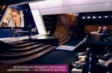 На самом деле. Сегодняшний выпуск от 6 марта 2018. Виталина Цымбалюк - Романовская обокрала не только Джигарханяна? фото