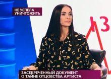 На самом деле. Сегодняшний выпуск от 05 июня 2019 Степан Меньшиков - многоженец! фото