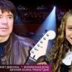 На самом деле. Выпуск от 5 февраля 2018. «Папа или нет?»: Евгений Осин проверяет внебрачную дочь на ДНК