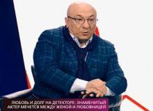 На самом деле. Сегодняшний выпуск от 26 апреля 2018. Актер Михаил Богдасаров мечется между женой и любовницей! фото