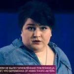 На самом деле. Выпуск от 07 июля 2018 Влюбленная поклонница Протасова беременна?!