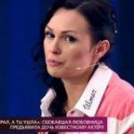 На самом деле. Выпуск от 24 апреля 2018 Сбежавшая невеста актера, Марка Горонка, вернулась с ребенком!