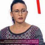 На самом деле. Выпуск от 5 апреля 2018 Выжившая в расстреле 9 дачников Марина, спала с убийцей?