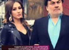 На самом деле. Сегодняшний выпуск от 3 апреля 2018 Александр Серов избивал жену? фото