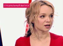 На самом деле. Сегодняшний выпуск от 18 июня 2018 Виталина Цымбалюк - Романовская решилась на исповедь! фото