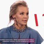 На самом деле. Выпуск от 01 ноября 2018 Тройное предательство для Елизаветы Борисенюк