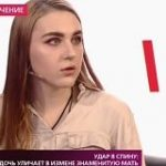 На самом деле.  Выпуск от 13 ноября 2018 Ольга Спиркина изменила Дмитрию Кончаловскому?