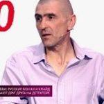 На самом деле. Выпуск от 30 ноября 2018 Русские «Бони и Клайд» готовы рассказать всю правду