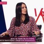 На самом деле. Выпуск от 05 декабря 2018 Кто убил Анастасию Муженю?