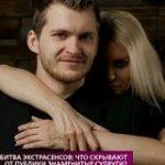 На самом деле. Выпуск от 08 января 2019 Почему Татьяна Ларина развелась со своим мужем?