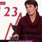 На самом деле. Выпуск от 15 января 2019 Кто убил Анастасию Муженю?