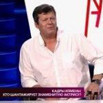 На самом деле.  Выпуск от 01 мая 2019 Ольга Спиркина изменяет мужу?