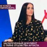 На самом деле. Выпуск от 05 июня 2019 Степан Меньшиков — многоженец!