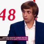 На самом деле. Выпуск от 20 сентября  2019 Александр Шарыго: Я никого не насиловал!
