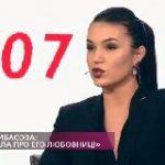 На самом деле. Выпуск от 21 октября 2019 Интервью Виолетты Гришиной
