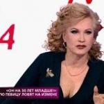 На самом деле. Выпуск от 04 ноября 2019 Светлана Разина изменяет своему мужу?