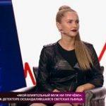 На самом деле.  Выпуск от 19 февраля 2020 Оксана Яковлева перекрыла МКАД ради своего клипа