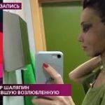 На самом деле. Выпуск от 03 марта 2020 Прохор Шаляпин избил свою возлюбленную?