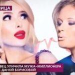 На самом деле. Выпуск от 13 мая 2020 Дана Борисова увела мужа у Алены Кравец?