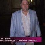 На самом деле. Выпуск от  15 июня 2020  У Бориса Эстрина есть дочь?