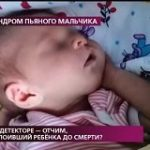 На самом деле. Выпуск от 10 июля 2020 Мать убила свою двухмесячную дочь?