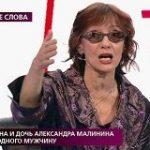 На самом деле. Выпуск от 14 июля 2020 Ольга Зарубина делит мужчину со своей дочерью