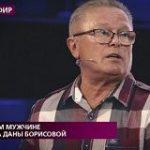 На самом деле. Выпуск от 19 августа 2020 Дана Борисова встречается со своим отцом