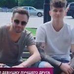 На самом деле.  Выпуск от 26 августа 2020 Иван Николаев увел невесту у своего лучшего друга?