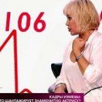На самом деле. Выпуск от 11 сентября 2020 Ольга Спиркина нашла себе любовника?