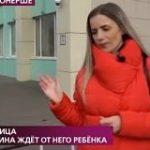 На самом деле. Выпуск от 16 ноября 2020 Прохор Шаляпин вновь в центре скандала