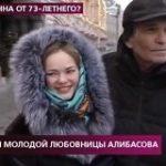 На самом деле. Выпуск от 11 января 2021 Любовница Бари Алибасова скоро родит от него ребенка?
