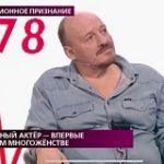 На самом деле.  Выпуск от 09 апреля 2021 Очная ставка жен Юрия Гумирова