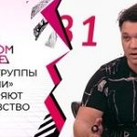 На самом деле. Выпуск от 30 июня 2021 Внебрачный сын Алексея Кабанова