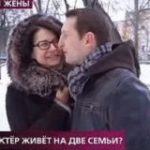 На самом деле. Выпуск от 09 июля 2021 Известный актер Павел Гайдученко изменяет своей жене?