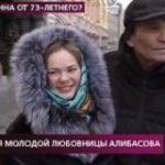 На самом деле. Выпуск от 29 июля 2021 Любовница Бари Алибасова беременная?